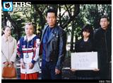 TBSオンデマンド「ケータイ刑事 銭形舞 #10」