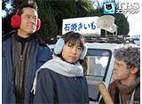 TBSオンデマンド「ケータイ刑事 銭形泪 ファーストシリーズ #3」