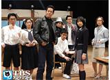 TBSオンデマンド「ケータイ刑事 銭形泪 ファーストシリーズ #4」