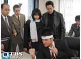 TBSオンデマンド「ケータイ刑事 銭形泪 ファーストシリーズ #11」