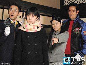 TBSオンデマンド「ケータイ刑事 銭形零 セカンドシリーズ #1」