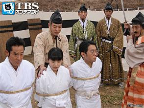 TBSオンデマンド「ケータイ刑事 銭形零 セカンドシリーズ #10」
