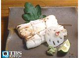TBSオンデマンド「吉田類の酒場放浪記 #2 池袋『万代家(もづや)』」