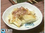 TBSオンデマンド「吉田類の酒場放浪記 #28 中野『八千代』」
