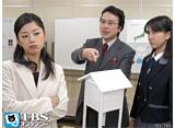 TBSオンデマンド「ケータイ刑事 銭形雷 ファーストシリーズ #1」