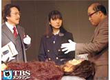 TBSオンデマンド「ケータイ刑事 銭形雷 ファーストシリーズ #3」