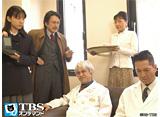 TBSオンデマンド「ケータイ刑事 銭形雷 ファーストシリーズ #4」