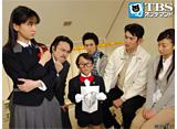 TBSオンデマンド「ケータイ刑事 銭形雷 ファーストシリーズ #5」