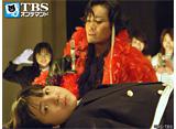 TBSオンデマンド「ケータイ刑事 銭形雷 ファーストシリーズ #7」