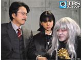 TBSオンデマンド「ケータイ刑事 銭形雷 ファーストシリーズ #9」