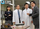 TBSオンデマンド「ケータイ刑事 銭形雷 ファーストシリーズ #10」