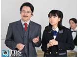 TBSオンデマンド「ケータイ刑事 銭形雷 ファーストシリーズ #13」