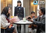 TBSオンデマンド「ケータイ刑事 銭形雷 ファーストシリーズ #14」