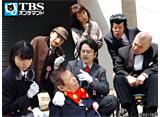 TBSオンデマンド「ケータイ刑事 銭形雷 ファーストシリーズ #16」