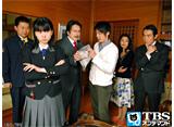 TBSオンデマンド「ケータイ刑事 銭形雷 ファーストシリーズ #17」