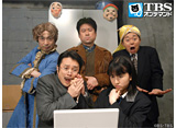 TBSオンデマンド「ケータイ刑事 銭形雷 ファーストシリーズ #18」