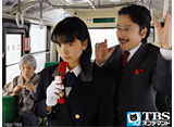 TBSオンデマンド「ケータイ刑事 銭形雷 ファーストシリーズ #22」