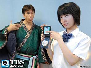 TBSオンデマンド「ケータイ刑事 銭形雷 セカンドシリーズ #1」