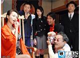 TBSオンデマンド「ケータイ刑事 銭形海 サードシリーズ #2」
