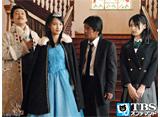 TBSオンデマンド「ケータイ刑事 銭形海 サードシリーズ #3」