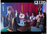 TBSオンデマンド「ケータイ刑事 銭形海 サードシリーズ #8」