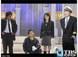 TBSオンデマンド「ケータイ刑事 銭形海 サードシリーズ #11」
