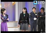 TBSオンデマンド「ケータイ刑事 銭形海 サードシリーズ #12」
