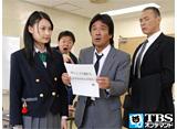 TBSオンデマンド「ケータイ刑事 銭形海 サードシリーズ #13」