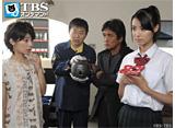TBSオンデマンド「ケータイ刑事 銭形命 #2」