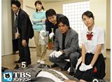 TBSオンデマンド「ケータイ刑事 銭形命 #4」