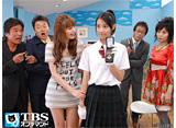 TBSオンデマンド「ケータイ刑事 銭形命 #5」