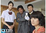 TBSオンデマンド「ケータイ刑事 銭形命 #6」