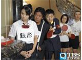TBSオンデマンド「ケータイ刑事 銭形命 #9」
