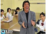 TBSオンデマンド「ケータイ刑事 銭形命 #10」