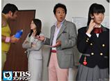 TBSオンデマンド「ケータイ刑事 銭形結 #2」