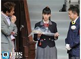 TBSオンデマンド「ケータイ刑事 銭形結 #8」