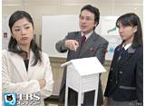 TBSオンデマンド「ケータイ刑事 銭形雷 ファーストシリーズ」 30daysパック