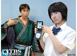 TBSオンデマンド「ケータイ刑事 銭形雷 セカンドシリーズ」 30daysパック