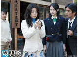 TBSオンデマンド「ケータイ刑事 銭形海 サードシリーズ」 30daysパック