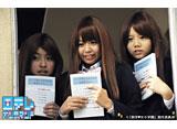 数学女子学園 #7