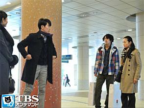 TBSオンデマンド「恋愛ニート〜忘れた恋のはじめ方〜 #8」