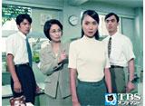 TBSオンデマンド「職員室」