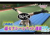 日テレオンデマンド「アイドルの穴2012〜日テレジェニックを探せ!〜 #2」