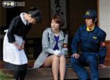 テレ朝動画「都市伝説の女 #2」