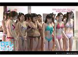 日テレオンデマンド「アイドルの穴2012〜日テレジェニックを探せ!〜 #3」