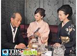 TBSオンデマンド「筆談ホステス〜母と娘、愛と感動の25年。届け!わたしの心〜」