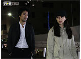 テレ朝動画「Wの悲劇 #1」