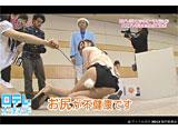 日テレオンデマンド「アイドルの穴2012〜日テレジェニックを探せ!〜 #4」