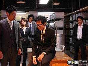 テレ朝動画「悪党〜重犯罪捜査班 #7」