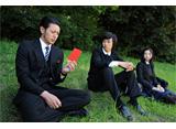 テレ朝動画「熱海の捜査官 #4」